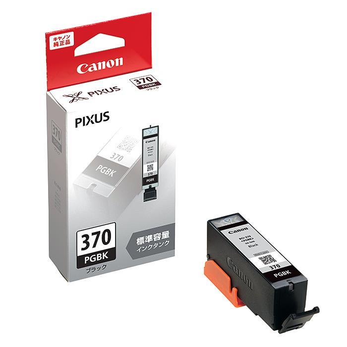 《新品アクセサリー》 Canon(キヤノン) インクタンク BCI-370PGBK ブラック 【KK9N0D18P】