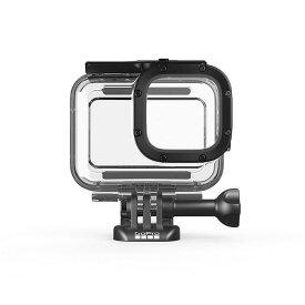 《新品アクセサリー》 GoPro (ゴープロ) ダイブハウジング (HERO8 Black) AJDIV-001 【KK9N0D18P】