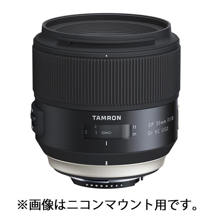 《新品》 TAMRON(タムロン) SP 35mm F1.8 Di VC USD(キヤノン用)[ Lens | 交換レンズ ]【KK9N0D18P】