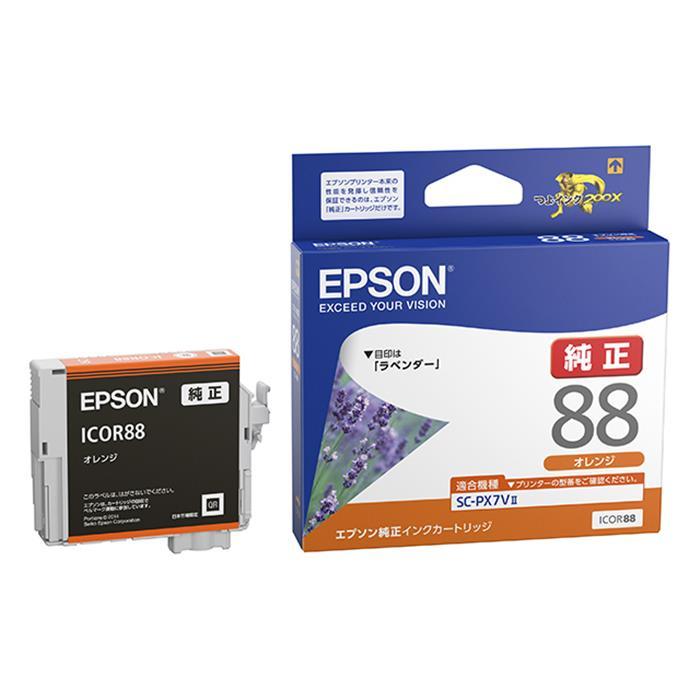 《新品アクセサリー》 EPSON(エプソン) インクカートリッジ ICOR88 オレンジ【KK9N0D18P】