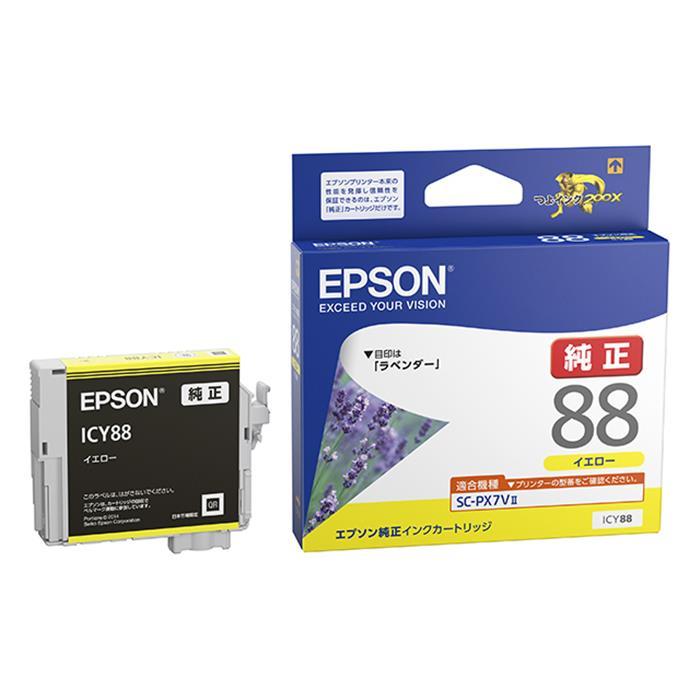 《新品アクセサリー》 EPSON(エプソン) インクカートリッジ ICY88 イエロー【KK9N0D18P】