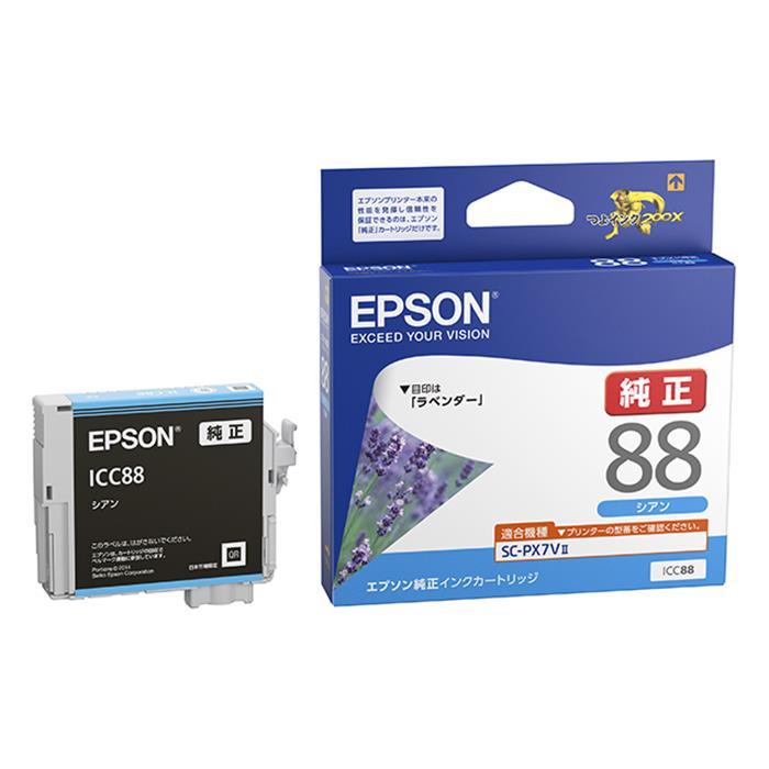 《新品アクセサリー》 EPSON(エプソン) インクカートリッジ ICC88 シアン【KK9N0D18P】