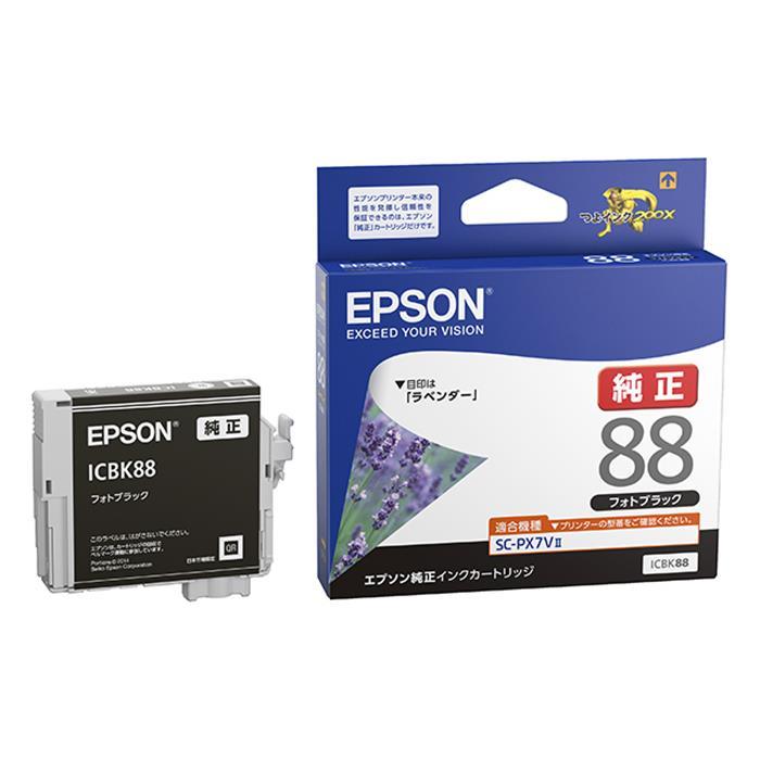 《新品アクセサリー》 EPSON(エプソン) インクカートリッジ ICBK88 フォトブラック【KK9N0D18P】