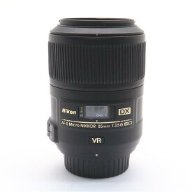 【あす楽】 【中古】 《並品》 Nikon AF-S DX Micro NIKKOR 85mm F3.5G ED VR [ Lens | 交換レンズ ]
