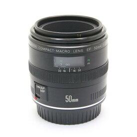 【あす楽】 【中古】 《並品》 Canon EF50mm F2.5 コンパクトマクロ [ Lens | 交換レンズ ]