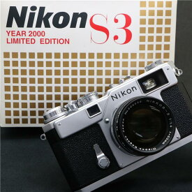 【あす楽】 【中古】 《新同品》 Nikon S3 Limited Edition (50mm F1.4付) シルバー 【2000年に期間限定受注生産された特別モデルが入荷しました!】【ピントリング作動調整/各部点検済】