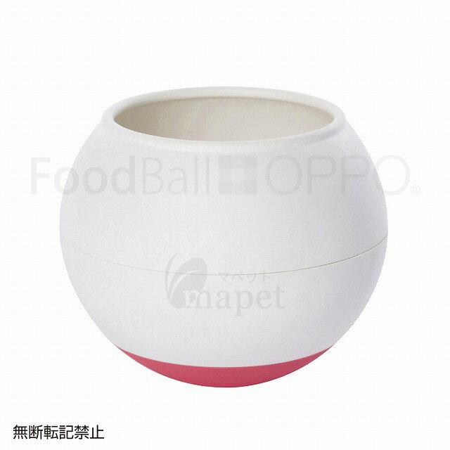 【送料無料】 オッポ(OPPO) FoodBall(フードボール) Regular チェリー