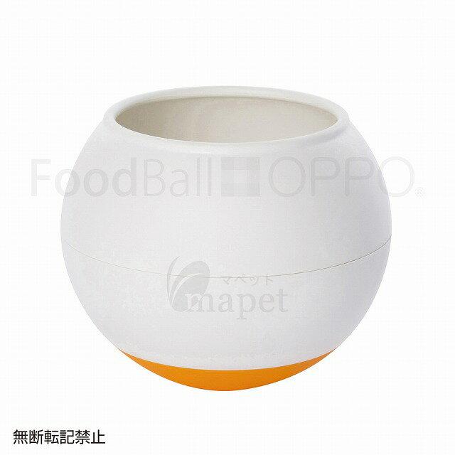 【送料無料】 オッポ(OPPO) FoodBall(フードボール) Regular オレンジ