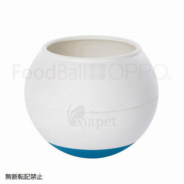 【送料無料】 オッポ(OPPO) FoodBall(フードボール) Regular ブルーグリーン