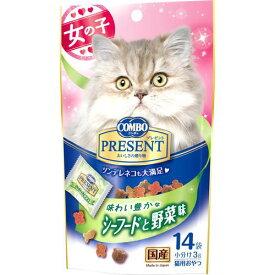 コンボプレゼント おやつ女の子シーフード野菜 42g ..