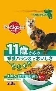 ペティグリードライ 11歳からチキン&野菜 2Kg ..