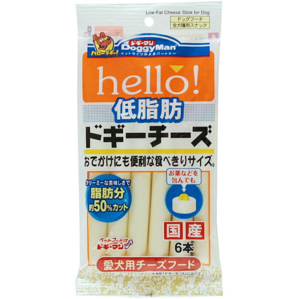 hello! 低脂肪ドギーチーズ 6本 ..