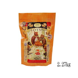 【送料無料】ロータス グレインフリー ターキーレシピ 【小粒】 [ LOTUS ] 2.27kg