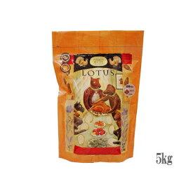 【送料無料】ロータス グレインフリー ターキーレシピ 【小粒】 [ LOTUS ] 5kg