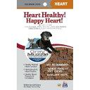 ArkNaturals (アークナチュラルズ) Gray Muzzle ハッピー ハート 犬猫用心臓サポート トリーツサプリ 120g