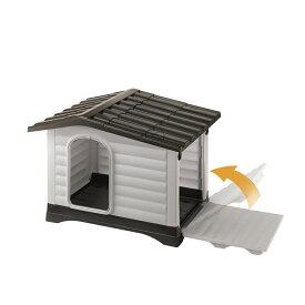 イタリアferplast社製 DOGVILLA ドッグヴィラ 90 犬小屋 犬舎 ドッグハウス プラスチック製 丸洗いOK 屋外 室内