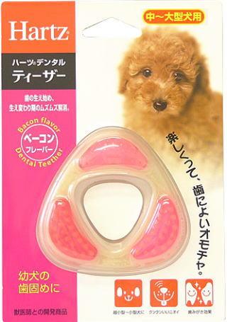 ハーツデンタル ティーザー 中型〜大型犬用 .