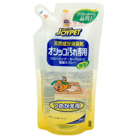 JOYPET(ジョイペット) 天然成分消臭剤 オシッコ汚れ専用 詰替240ml