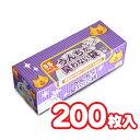 うんちが臭わない袋 BOS 猫用(ネコ)箱型 SS 200枚