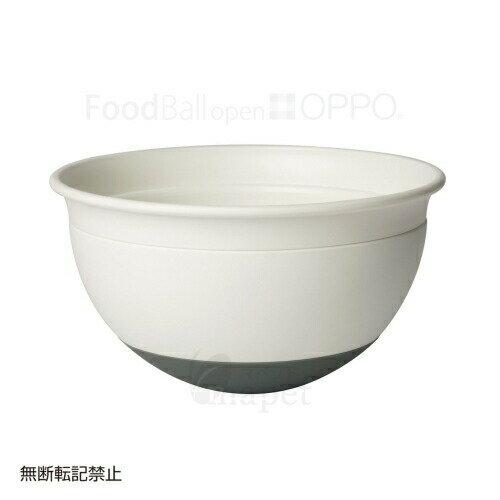 オッポ(OPPO) FoodBall (フードボール) open ダークグレー