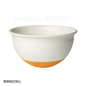 オッポ(OPPO) FoodBall (フードボール) open オレンジ