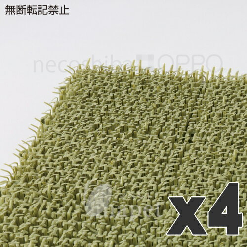 オッポ(OPPO) necoshiba(ネコシバ) 4枚入 グリーン