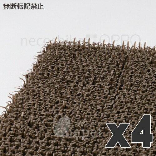 オッポ(OPPO) necoshiba(ネコシバ) 4枚入 ブラウン