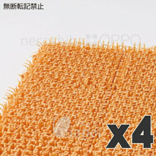 オッポ(OPPO) necoshiba(ネコシバ) 4枚入 オレンジ