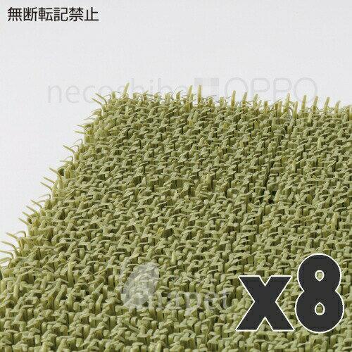 オッポ(OPPO) necoshiba(ネコシバ) 8枚入 グリーン