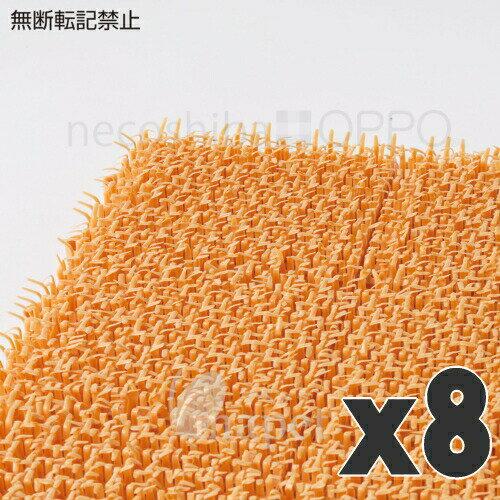 オッポ(OPPO) necoshiba(ネコシバ) 8枚入 オレンジ