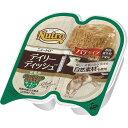 ニュートロ キャット デイリー ディッシュ 成猫用 サーモン&チキン グルメ仕立てのパテタイプ トレイ 75g