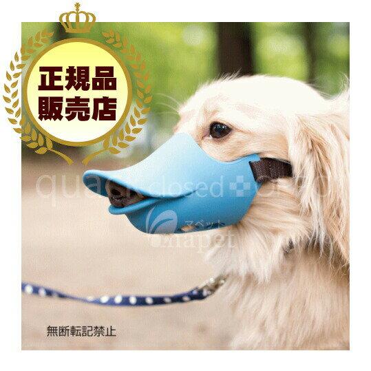 【送料無料】 オッポ(OPPO)quackclosed(クァッククローズド)M ブルー