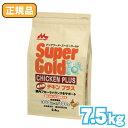 森乳サンワールド スーパーゴールド チキンプラス 成犬用 7.5kg