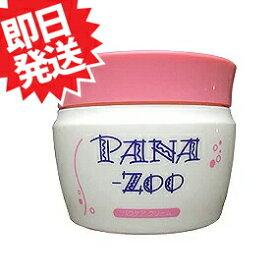 パナズーパウケアクリーム 60g 【PANA-ZOO】