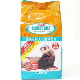 ニチドウ フェレット シニア ダイエット 3kg .
