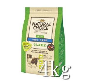 【送料無料】ニュートロ ナチュラルチョイス ラム&玄米 中型〜大型犬用 成犬用 7.5kg