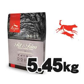 オリジン フィット&トリム キャット 5.45kg