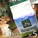 【毎週入荷の新鮮在庫】オリミツ ロングマット1kgx5袋 (NEWパッケージ)(チモシー牧草)