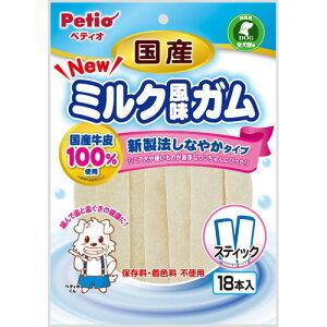 NEW国産ミルク風味ガムスティック18本