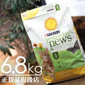 イエスタディーズニュース6.8kg(環境にやさしいトイレ砂)(イエスタデイーズニュース)