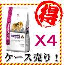 【お得なケース売り】【送料無料】成犬用ユーカヌバ・スペシャルサポート 皮フすこやかに2.0kgx4袋 (皮膚すこやか…