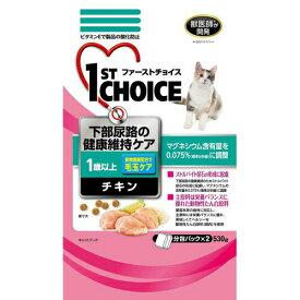 ファーストチョイス 成猫 1歳以上 下部尿路の健康維持 チキン 1.5kg