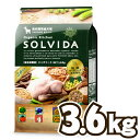 【毎週入荷の新鮮在庫】 ソルビダ(SOLVIDA) 室内飼育成犬用 3.6kg オーガニックキッチン(インドアアダルト)