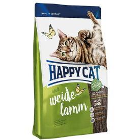 ハッピーキャット (HAPPY CAT) スプリーム ワイデ ラム 300g