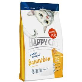 ハッピーキャット (HAPPY CAT) センシティブ グレインフリー カニンヘン 1.4kg