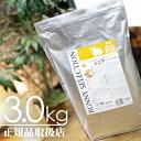 【毎週入荷の新鮮在庫】バニーセレクション シニア3kg