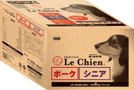 プロステージ (prostage) ル・シアンポーク シニア 6kg (750g×8袋) 7歳からの高齢期の健康維持のための総合栄養食
