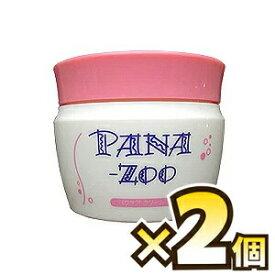パナズーパウケアクリーム 60gx2個 【PANA-ZOO】