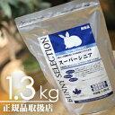 【毎週入荷の新鮮在庫】バニーセレクション ★スーパーシニア1.3kg