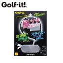 【即納】【メール便送料無料】 ライト バランスアップテープ20 G-136 [チューンナップ ウエイト ウェイト 鉛 ゴルフ用品]